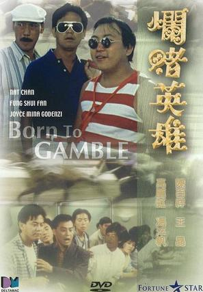 Lan du ying xiong - Hong Kong Movie Cover (thumbnail)