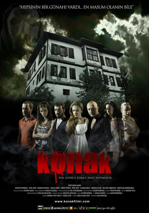 Konak - Turkish Movie Poster (thumbnail)