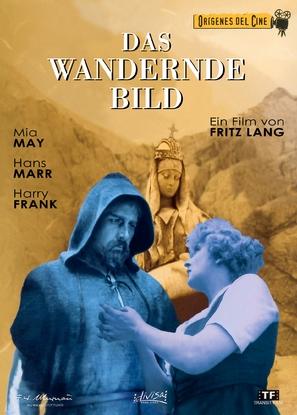 Das wandernde Bild - German DVD movie cover (thumbnail)
