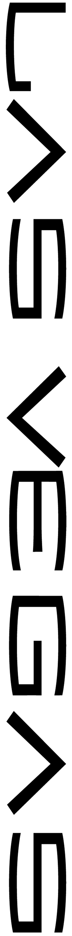 """Las Vegas"" - Logo (thumbnail)"