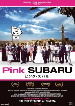 Pink Subaru - Italian Movie Poster (thumbnail)