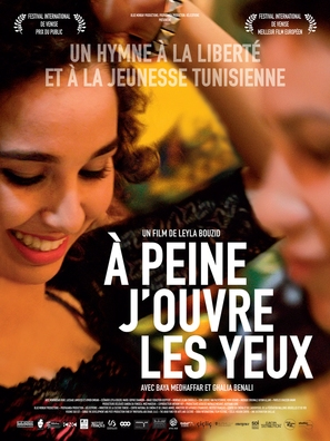 À peine j'ouvre les yeux - French Movie Poster (thumbnail)
