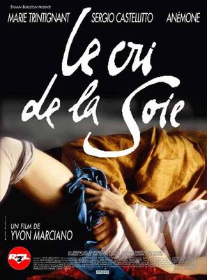 Le cri de la soie - French Movie Cover (thumbnail)