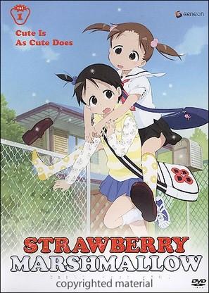"""Ichigo mashimaro"" - Movie Cover (thumbnail)"
