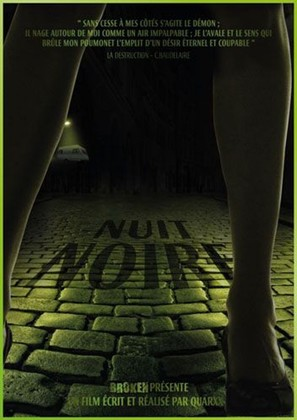 Nuit noire - French Movie Poster (thumbnail)