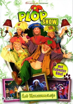 """Kabouter Plop"" - Belgian DVD cover (thumbnail)"