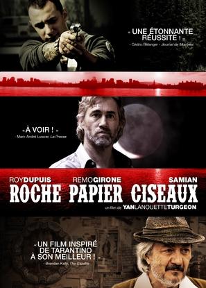 Roche papier ciseaux - Canadian DVD cover (thumbnail)