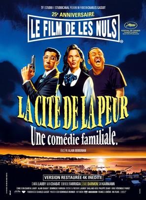 La cité de la peur - French Re-release movie poster (thumbnail)