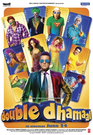 Double Dhamaal - Indian Movie Poster (thumbnail)