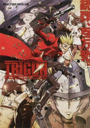 Gekijouban Trigun: Badlands Rumble - Japanese Movie Poster (thumbnail)