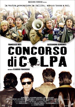 Concorso di colpa - Italian Movie Poster (thumbnail)