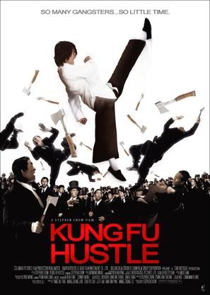 Kung fu - Movie Poster (thumbnail)