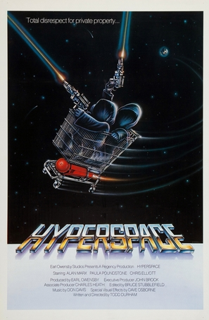 Hyperspace - Movie Poster (thumbnail)