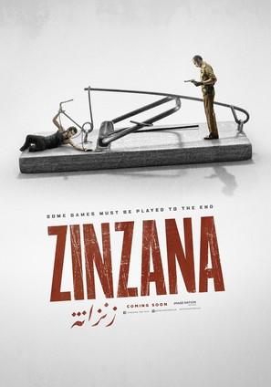 Zinzana