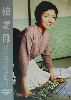 Musume tsuma haha - Japanese Movie Cover (thumbnail)
