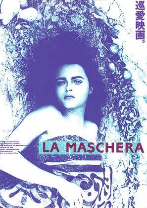 Maschera, La