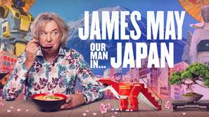 """James May: Our Man in Japan"""