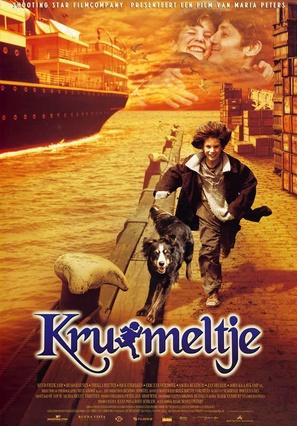 Kruimeltje - Dutch Movie Poster (thumbnail)