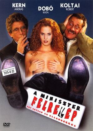 A miniszter félrelép - Hungarian DVD movie cover (thumbnail)