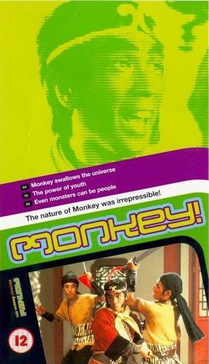 """""""Saiyûki"""" - British Movie Cover (thumbnail)"""