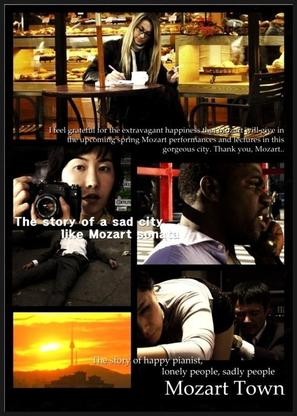 Mozart Town - Movie Poster (thumbnail)