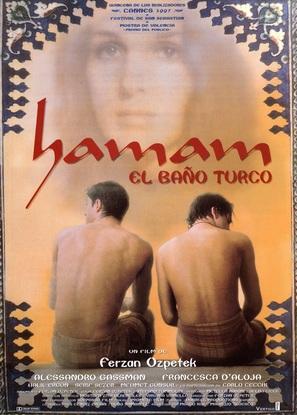 Hamam - Spanish Movie Poster (thumbnail)