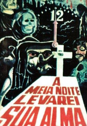 À Meia-Noite Levarei Sua Alma - Movie Poster (thumbnail)