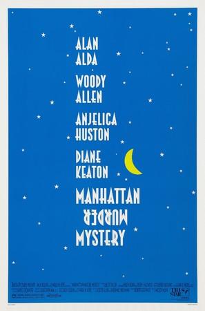 Manhattan Murder Mystery - Theatrical movie poster (thumbnail)