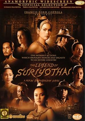 Suriyothai - Thai poster (thumbnail)