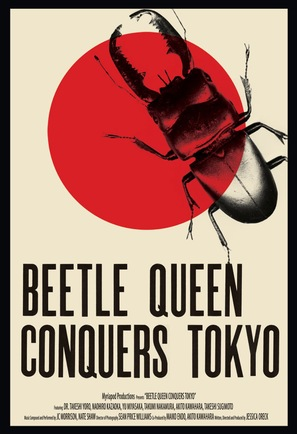 Beetle Queen Conquers Tokyo - Movie Poster (thumbnail)