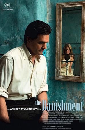 Izgnanie - Movie Poster (thumbnail)
