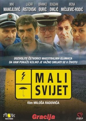 Mali svet - Slovenian DVD movie cover (thumbnail)