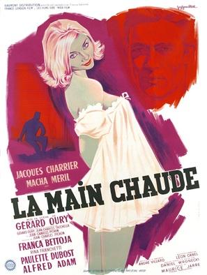 La main chaude - French Movie Poster (thumbnail)