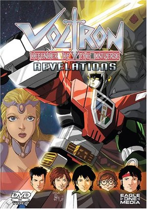 """Voltron: Defender of the Universe"" - DVD cover (thumbnail)"