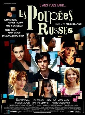 Les poupées russes - French Movie Poster (thumbnail)