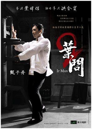 Yip Man 2: Chung si chuen kei