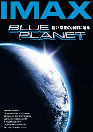 Blue Planet - Japanese poster (thumbnail)