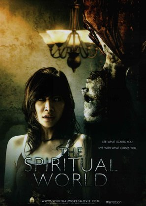 The Spiritual World - poster (thumbnail)