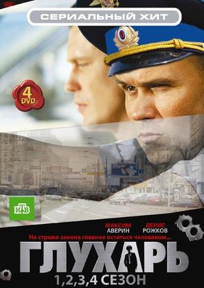"""""""Glukhar"""" - Russian Movie Cover (thumbnail)"""