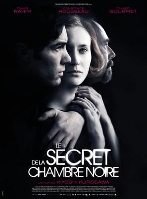 Le secret de la chambre noire - French Movie Poster (thumbnail)
