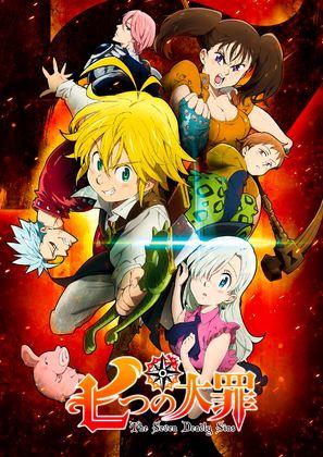 """""""Nanatsu no taizai"""" - Japanese Movie Poster (thumbnail)"""