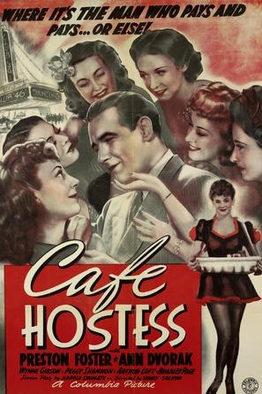 Cafe Hostess - Movie Poster (thumbnail)