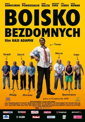 Boisko bezdomnych - Polish Movie Poster (thumbnail)
