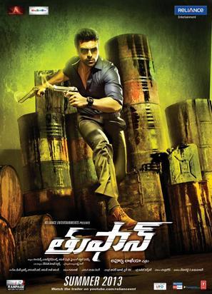 Zanjeer - Indian Movie Poster (thumbnail)