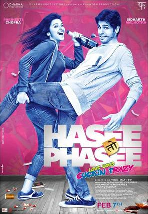 Hasee Toh Phasee - Indian Movie Poster (thumbnail)
