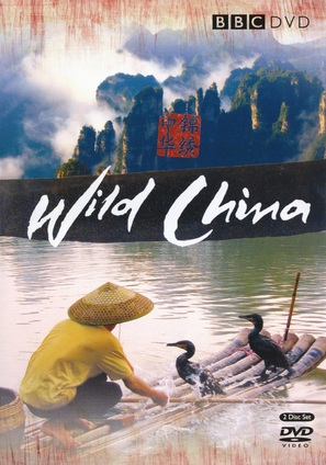 """Wild China"" - DVD cover (thumbnail)"