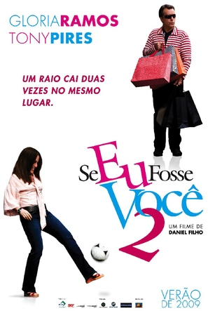 Se Eu Fosse Você 2 - Brazilian Movie Poster (thumbnail)