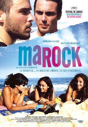 Marock - Canadian poster (thumbnail)