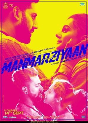 Manmarziyaan - Indian Movie Poster (thumbnail)