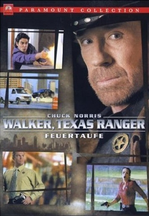 Walker, Texas Ranger: Trial by Fire - Movie Cover (thumbnail)